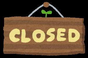 kanban_closed[1]