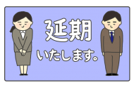 10-200228-discontinuation-2
